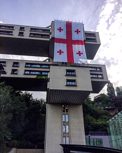 საქართველოს ბანკის დროშა